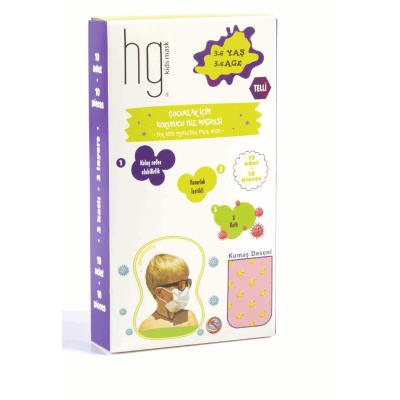 Μάσκα Παιδική Προστασίας Ηλικία 3-6 3ply με Εκτύπωση 10τμχ HG