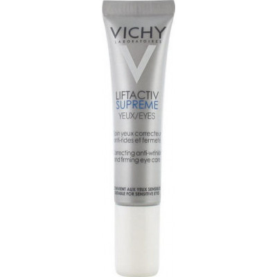 VICHY LIFTACTIV MATIΩΝ 15ml
