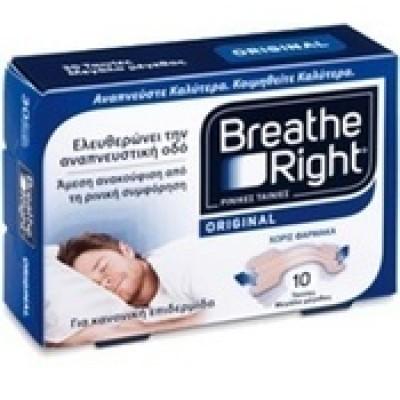 BREATHE RIGHT N.S LARGE 10 ΤΑΙΝΙΕΣ