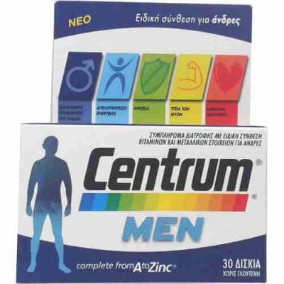 CENTRUM MEN Ανδρική Πολυβιταμίνη 30TABS