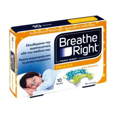 BREATHE  RIGHT N.S KIDS 10 ΤΑΙΝΙΕΣ