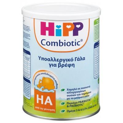 HiPP HA COMBIOTIC ΒΡΕΦΙΚΟ ΓΑΛΑ 400GR