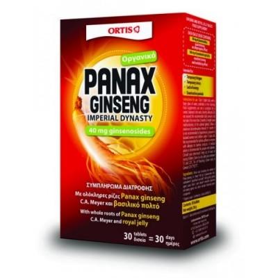 ORTIS PANAX GINSENG BIO 3x10 TABS