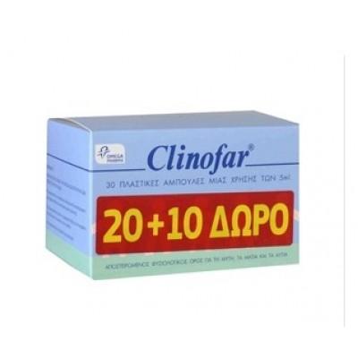 Clinofar αμπούλες 5 ml. x 20 τεμ + 10 τεμ ΔΩΡΟ