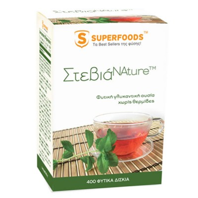 SUPERFOODS ΣΤΕΒΙΑ ΝΑTURE 50MG 400TAB