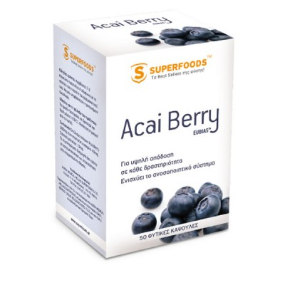 SUPERFOODS ACAI BERRY EUBIAS 300MG 50CAPS