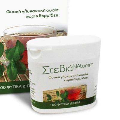 SUPERFOODS ΣΤΕΒΙΑ ΝΑTURE 50MG 100TAB