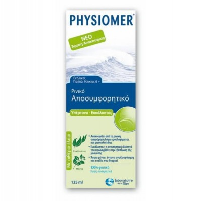 PHYSIOMER HYPERTONIC - EUCALYPTUS 135ml