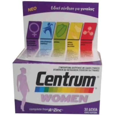 CENTRUM WOMEN Γυναικείες Πολυβιταμίνες 30TABS