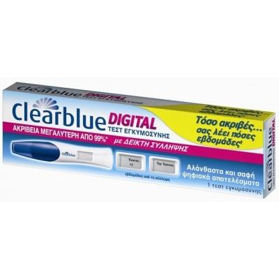 Clearblue Digital (Ψηφιακό Τεστ Εγκυμοσύνης)