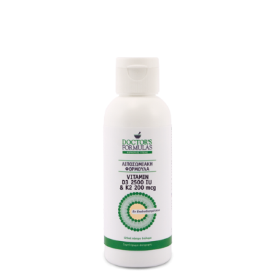 Doctor's Formula Λιποσωμιακή Vitamin D3 2500 IU & K2 200 Mcg 120 ml