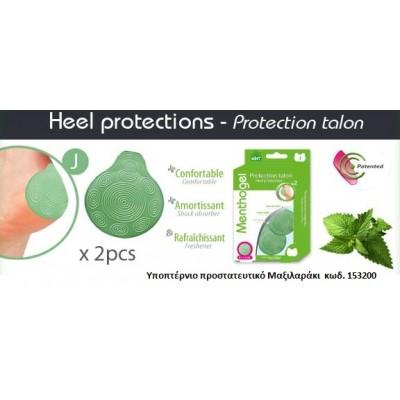 Menthogel Υποπτέρνιο προστατευτικό μαξιλαράκι (J)