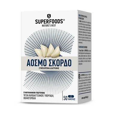 SUPERFOODS ΆΟΣΜΟ ΣΚΟΡΔΟ EUBIAS 300MG 50CAPS
