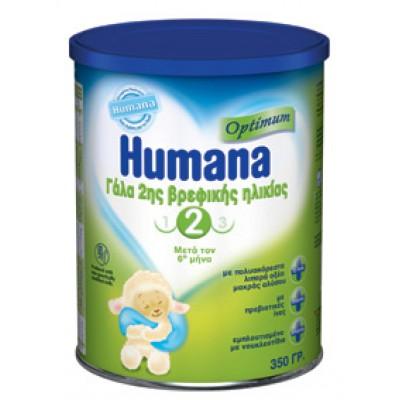 HUMANA OPTIMUM 2 ΒΡΕΦΙΚΟ ΓΑΛΑ 350 gr
