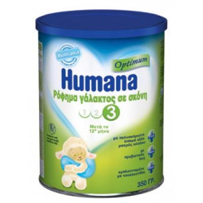 HUMANA 3 OPTIMUM ΒΡΕΦΙΚΟ ΓΑΛΑ 350 gr