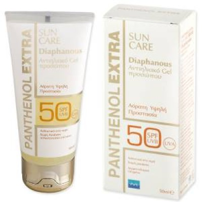 Panthenol Extra Sun Care Diaphanous 50 spf 50 ml