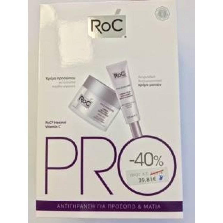 Roc pro-renove rich 50 ml + δώρο pro-sublime ματιών 15 ml
