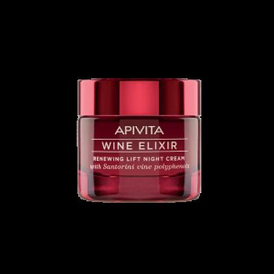 Apivita Wine Elixir Κρέμα Νύχτας για Ανανέωση & Lifting, 50ml