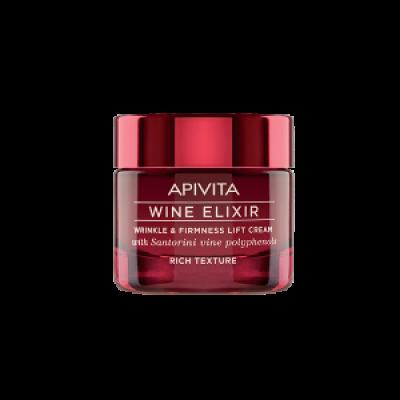 Apivita Wine Elixir Αντιρυτιδική Κρέμα για Σύσφιξη & Lifting πλούσιας υφής, 50ml