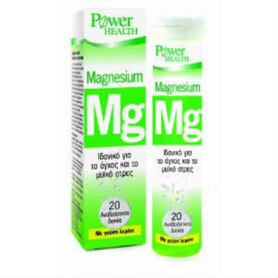 POWER HEALTH MAGNESIUM 20EFF. TABS