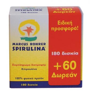 Marcus Rohrer Spirulina 180 tabs + Δώρο 60 tabs