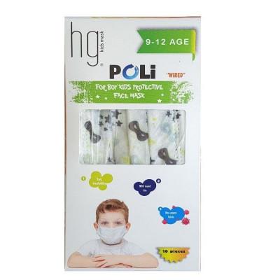 Μάσκα Παιδική Προστασίας  3ply(Αγόρι-Κορίτσι) Χρώμα μαύρο-άσπρο  Ηλικία 9-12 10τμχ, Disposable Face Mask
